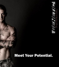 Meetyourpotential_2